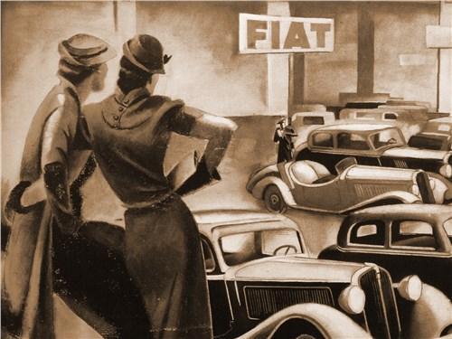 Дата и истории. Туринские автомобили