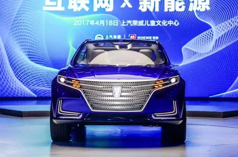 Roewe Vision-E – шикарный китайский концепт