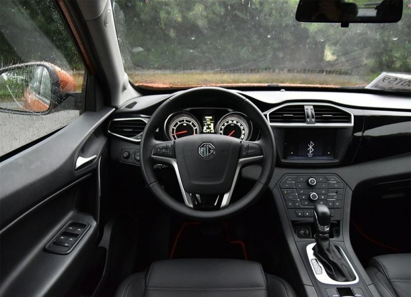 Кроссовер MG GS – лондонский дебют