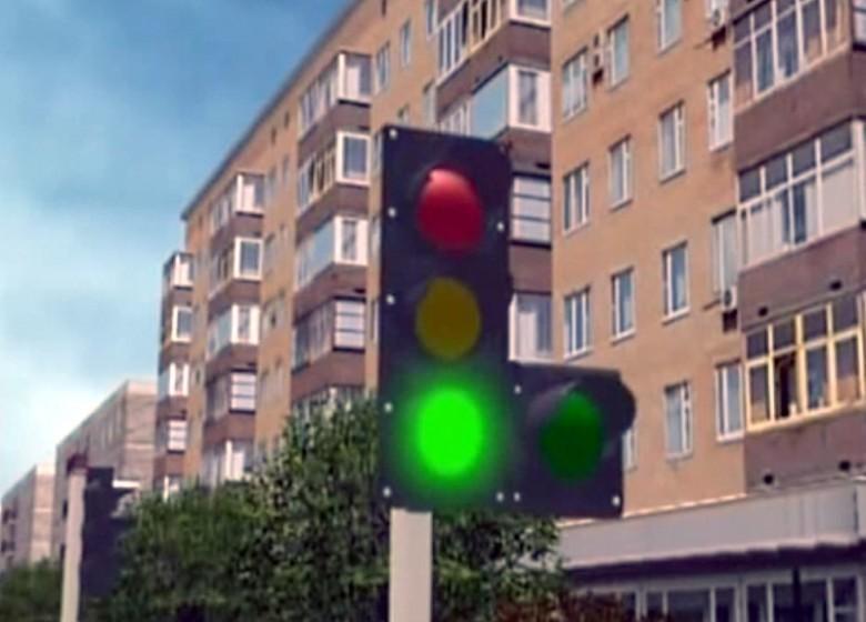 Куда пожаловаться на светофор?