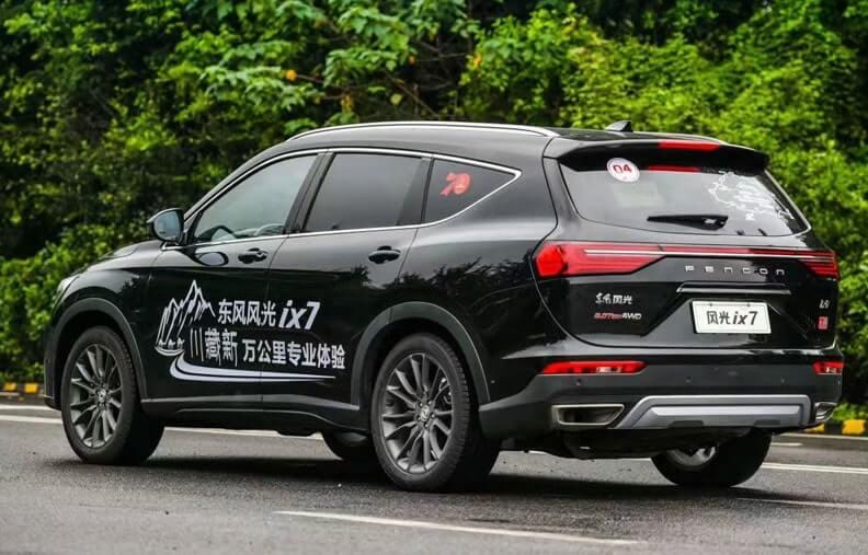 Dongfeng ix7 2020 – кроссовер флагман Донг Фенг