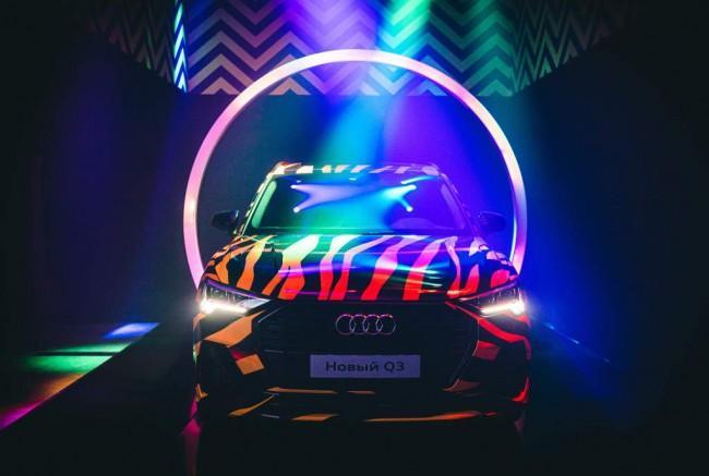 Новая Audi Q3. Цирк да и только!