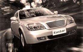 Честный обзор автомобиля Chery Eastar