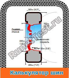 Асимметричный направленный рисунок протектора шин