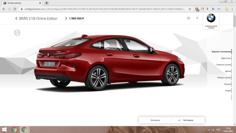 Что с ценами на новые Тойоты?