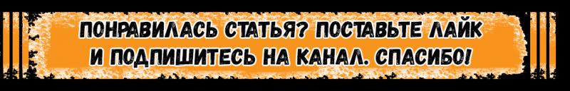 Экстерьер и интерьер «Русского Прадо» или УАЗ 2020 во всей красе.