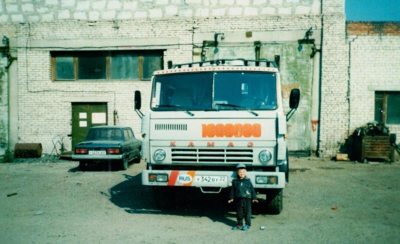 Миллионный КАМАЗ — история одного автомобиля
