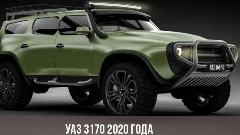 УАЗ 3170: новый кроссовер 2020, фото, цена