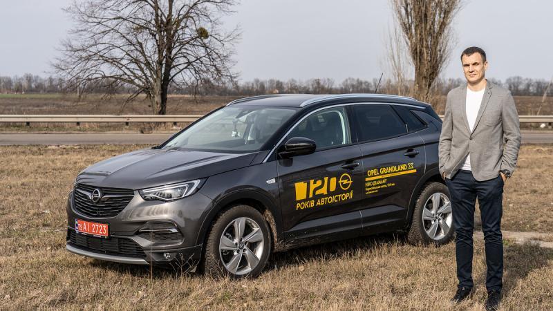 #ЧтоПочем: Opel GrandLand X оказался дешевле KIA Sportage?