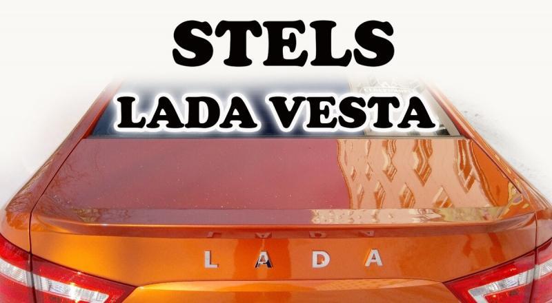 Кто ставит «палки в колёса» европейской LADA VESTA