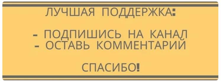 """Наборы """"Сделай Сам из Нивы"""" на время эпидемии"""