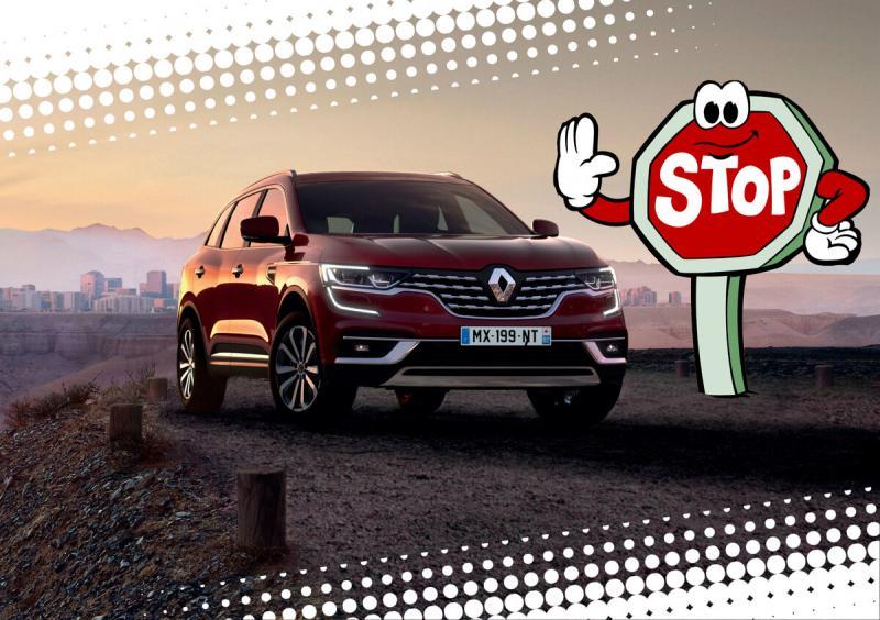 Нового Renault Koleos 2020 не будет, старт продаж отменили