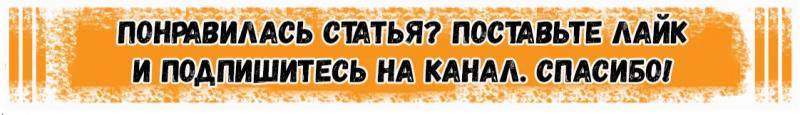 УАЗ давным давно сделал «Русский Прадо», но забыл о нем!