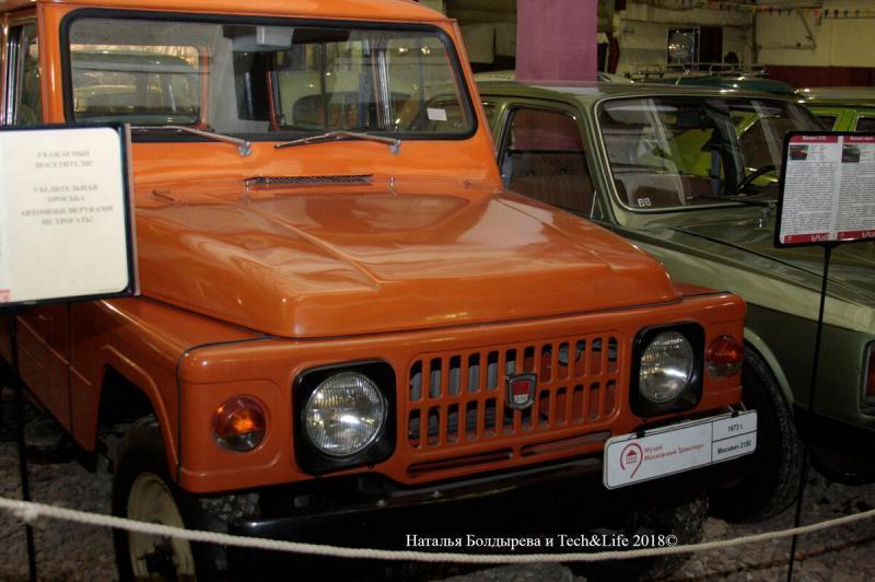 ВАЗ-2121 «Нива» -начало эры комфортабельных внедорожников