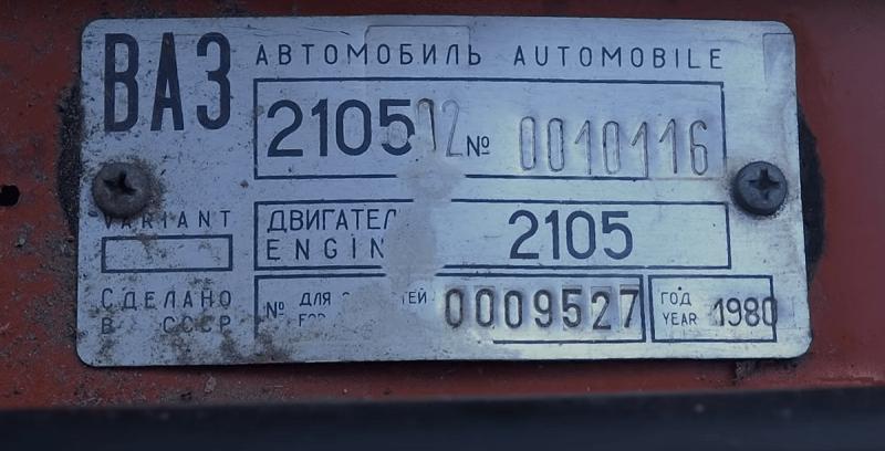 Чем отличается ВАЗ 2107 от ВАЗ 2105 на самом деле?