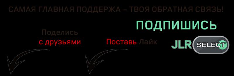 Лучший авто до 250 000 рублей