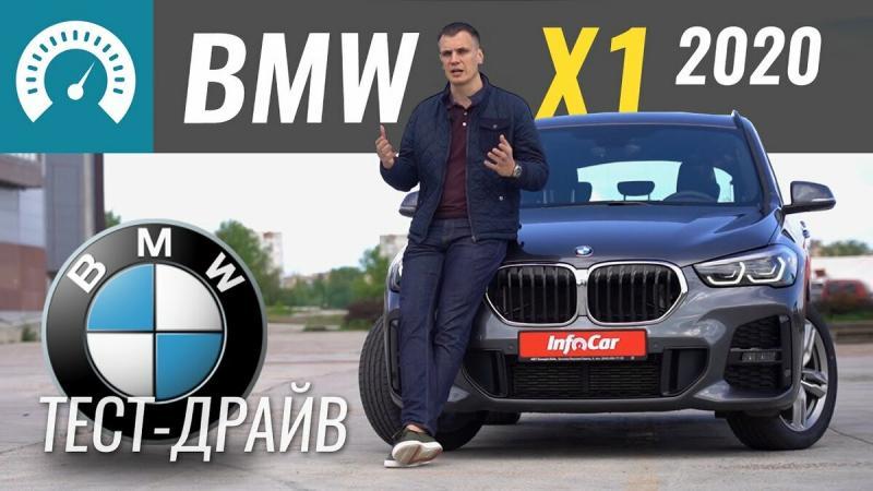 BMW X1. Серьезный разговор о надежности