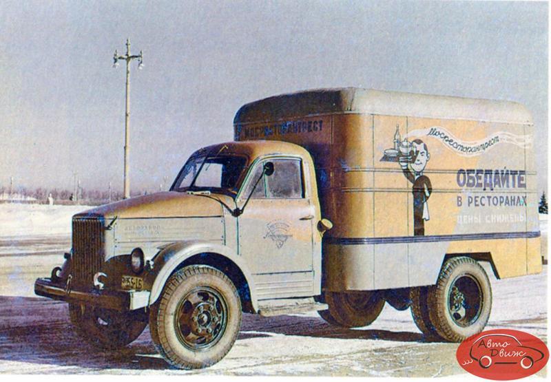 Советская реклама на кузовах грузовиков