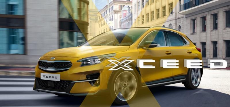 Еще один новый кроссовер KIA XCeed