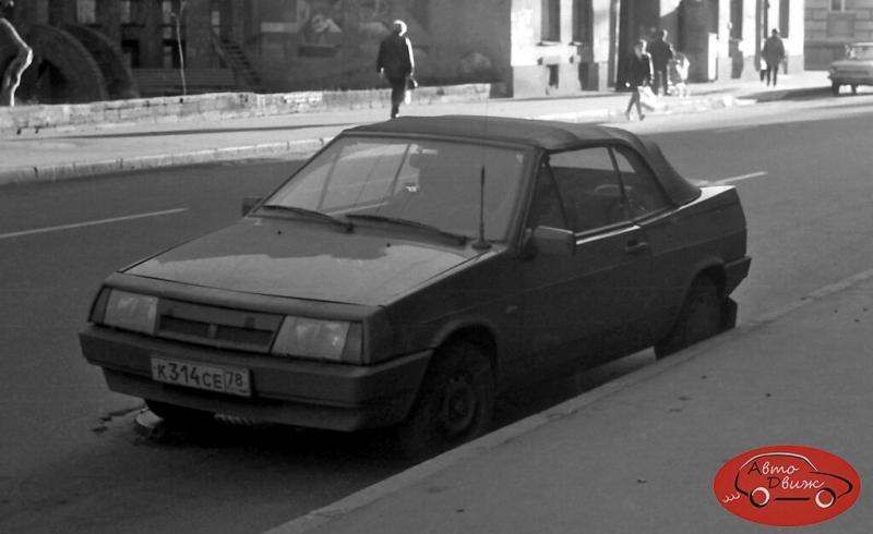 Кабриолеты на базе ВАЗ-2108