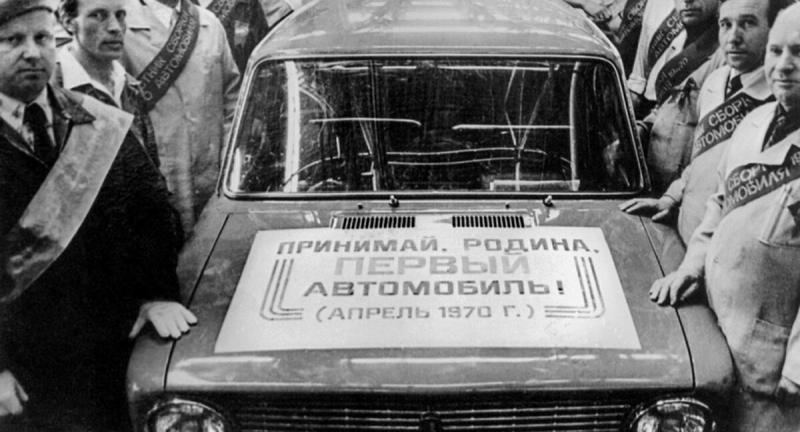 Почему «Жигули» ВАЗ переименовали на «LADA»