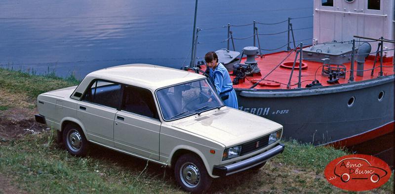 """ВАЗ-2105 на фотографиях """"Автоэкспорта"""""""