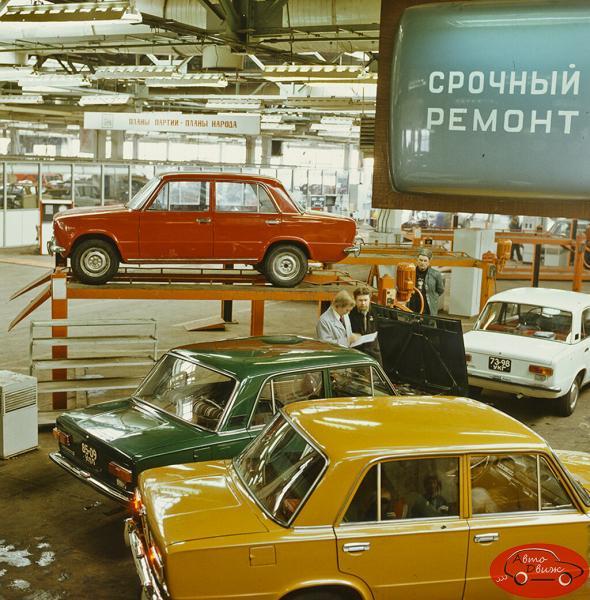 ВАЗ-2101: ламповые архивные фото и немного истории