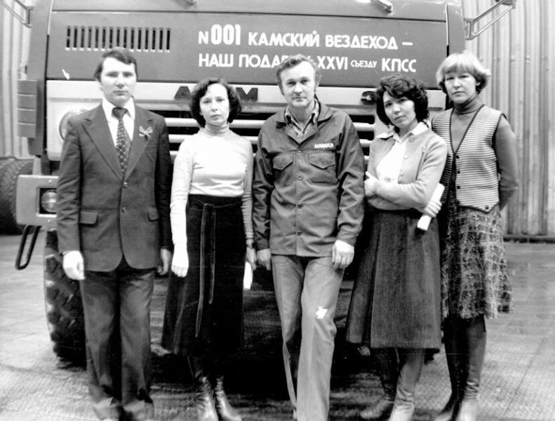 Первый вездеход КАМАЗ — архивные фотографии