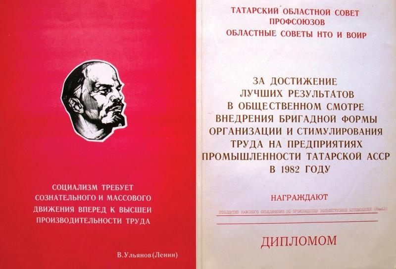 Фотографии СССР 1980-х — камазовское производство