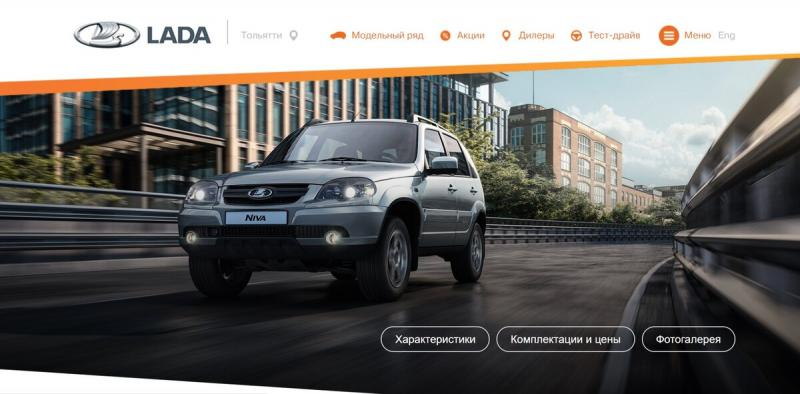 Lada Niva - очередное надувательство русского народа