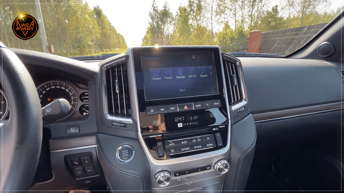 Обновление Toyota Land Cruiser. В чем Крузак изменился