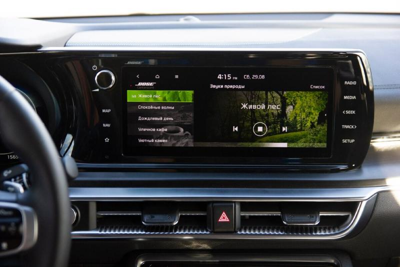 Почему стоит обратить внимание на новый Kia K5
