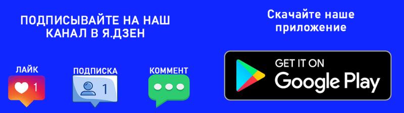 """Новый УАЗ Patriot - """"Русский Прадо"""""""