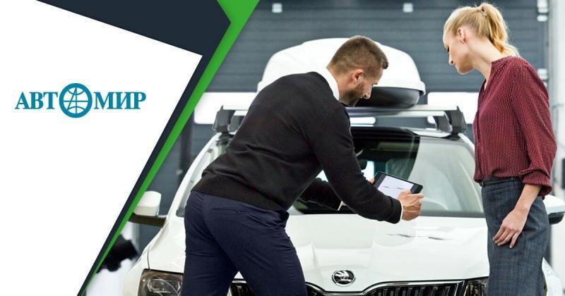 Выгодно ли сдавать автомобиль по программе Trade-in?