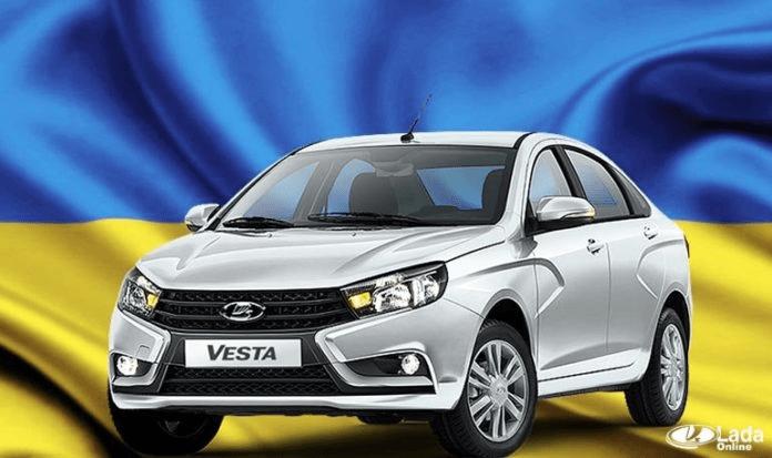 ЗАЗ уже выпускает Lada. Автомобили в продаже, дороже российских