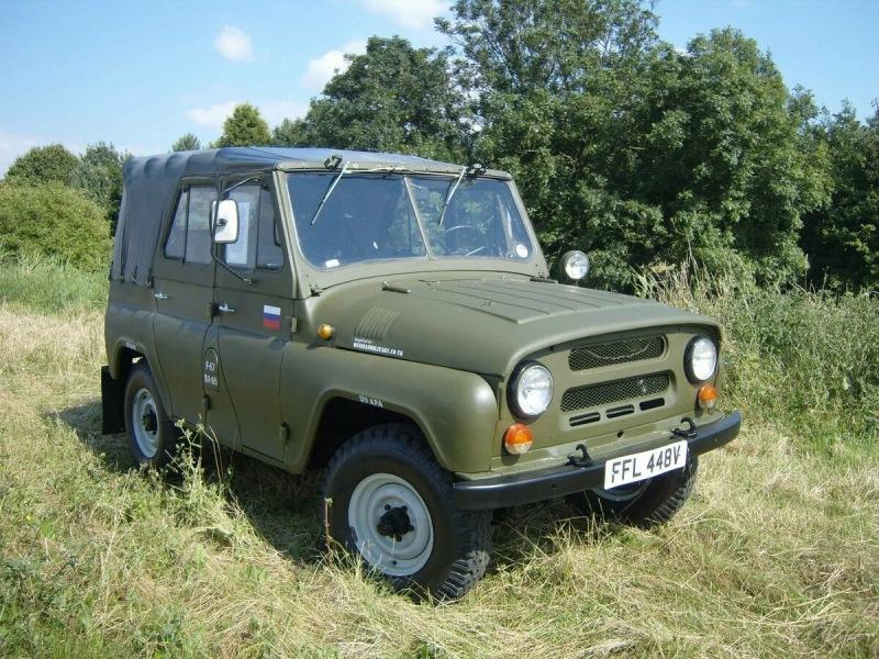 Как в Советском Союзе народно называли легковые автомобили