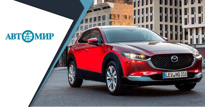 Mazda CX-30 в России: когда ждать продаж?