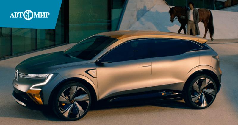 Новый концепт-кар Renault Megane eVision
