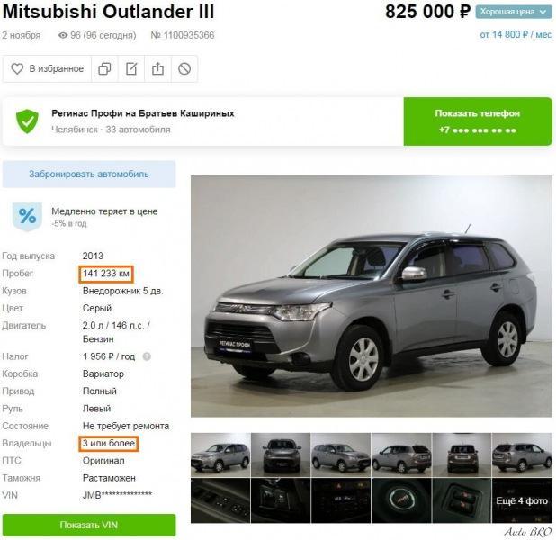 Семейный кроссовер за 1 млн. рублей! Почему так дорого?