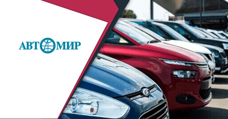 Как продать подержанный автомобиль автосалону