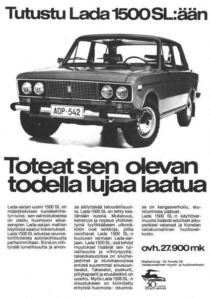 Автосалон Lada в Финляндии, 1980-е годы