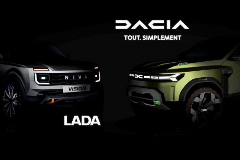 Lada и Dacia - братья навек! Так решили сегодня в Renault