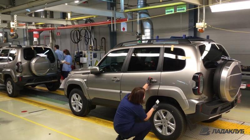 LADA Niva 2021: новый внедорожник АвтоВАЗ скоро поступит в продажу