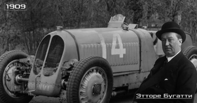 1.5 миллиарда за авто! Почему машины Bugatti такие дорогие?