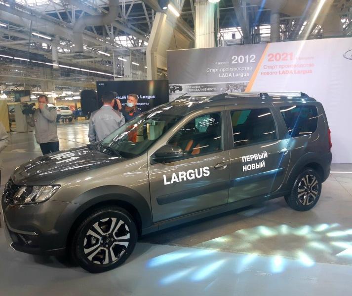 На АВТОВАЗе стартовал серийный выпуск нового LADA Largus