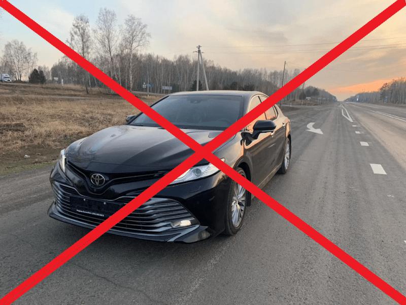 Почему тойота камри 70 кузове плохой автомобиль для России?