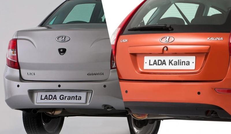 АвтоВАЗ не будет делать бюджетные LADA