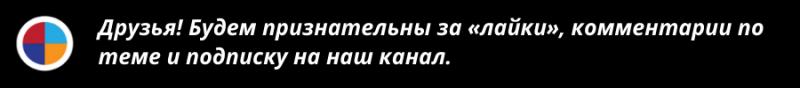 В России в четвертый раз за полгода подорожали Lada
