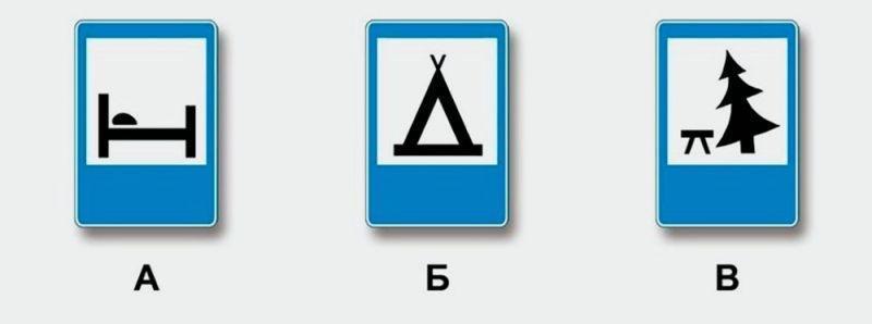 Сложные билеты из экзамена в ГАИ: запутаются даже опытные водители