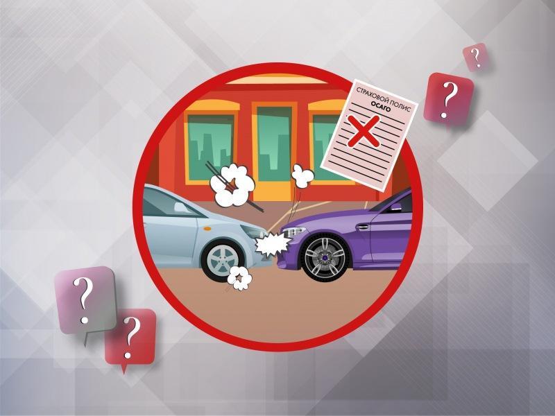 Что делать при ДТП, если у виновника нет страховки